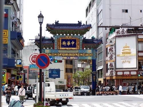 """难得一见:看看日本的""""唐人街""""是啥样(图)"""