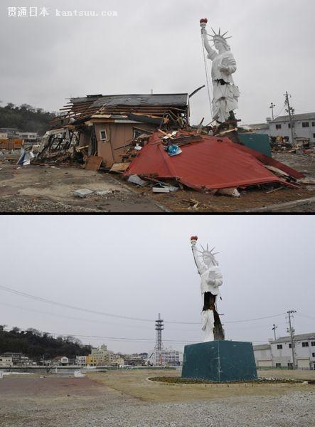 图为宫城县石卷市被摧毁的自由女神像依然矗立。