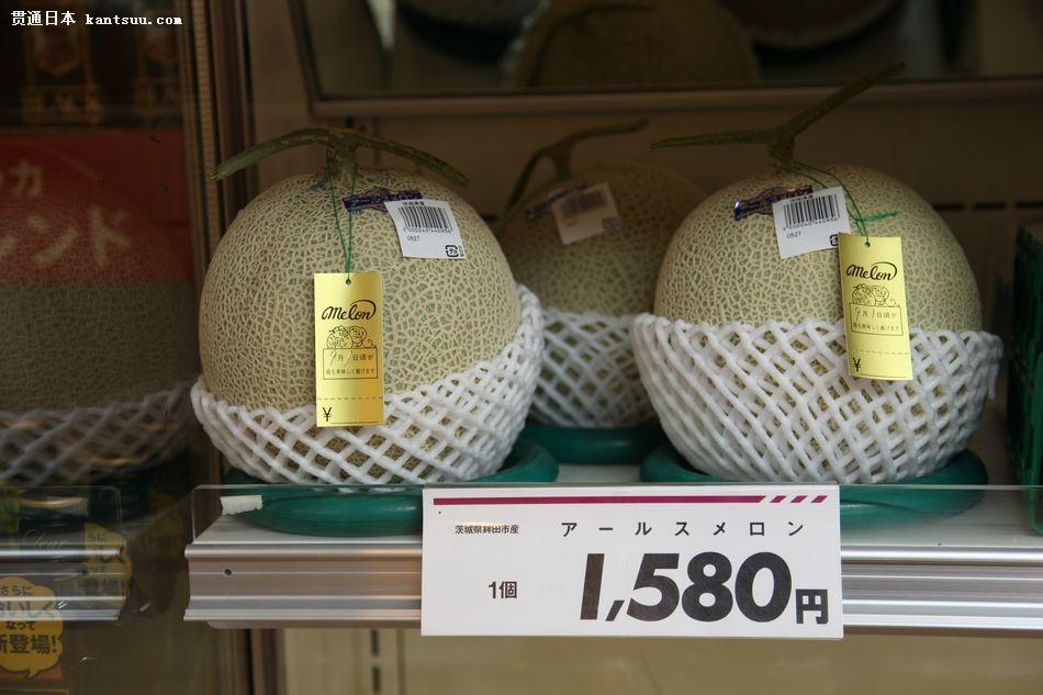 日本日常的超市,带大家看看日本的日常生活。现在1人民币换日元11.9。(图文:于晓川)
