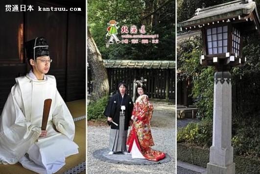 日本传统婚礼