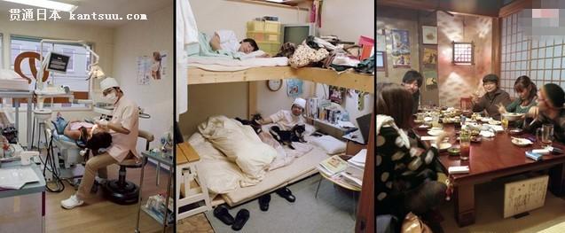 摄影师实拍三面日本人