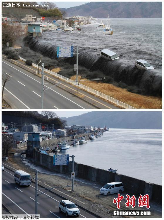日本海啸四周年 摄影师拍摄灾区今昔对比图